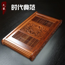 Large wood chicken wing wood tea tray drawer tray tea set tea tray wooden tea sea coffee table