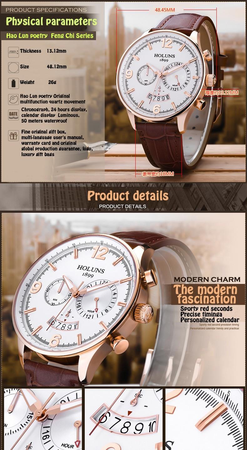 Многофункциональный мужские водонепроницаемые кварцевые часы .
