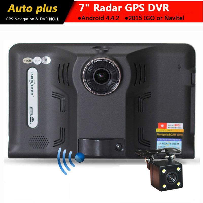 2015 New 7 inch Car GPS Navigation Android rear view Anti Radar Detector Car DVR 1080P Truck vehicle gps AV-IN Tablet PC 16GB(China (Mainland))