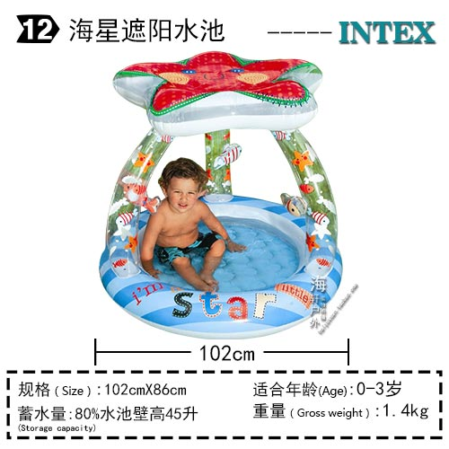 Бассейны из Китая