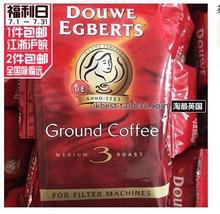 Douwe egberts coffee powder instant 125g