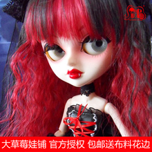 popular bjd doll