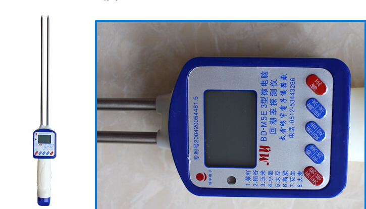 Grain moisture meter Moisture meter moisture meter tester grain rice voice detector You can test the corn, rice, rice water
