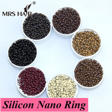 Silicon Nano Ring Beads For Nano Ring Hair 1000pcs Small Nano Beads For Hair Black Brown Blonde Burdundy Color Ring(China (Mainland))