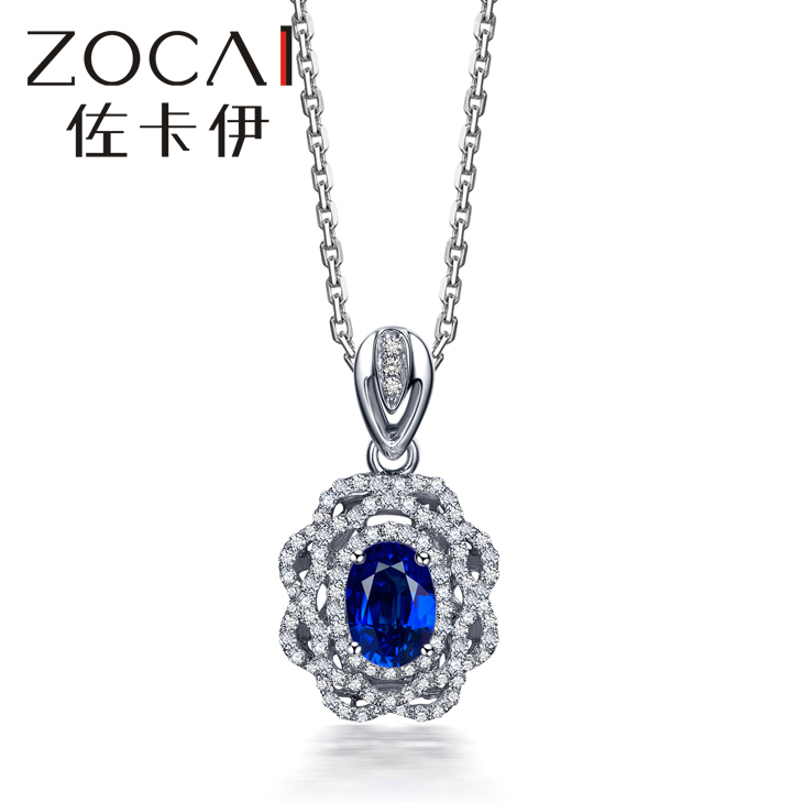 New Arrival ZOCAI Blue Rose Series18K white gold 0.90 CT Certified Oval cut Sri Lanka Sapphire gemstone pendant 925 silver Chain(China (Mainland))