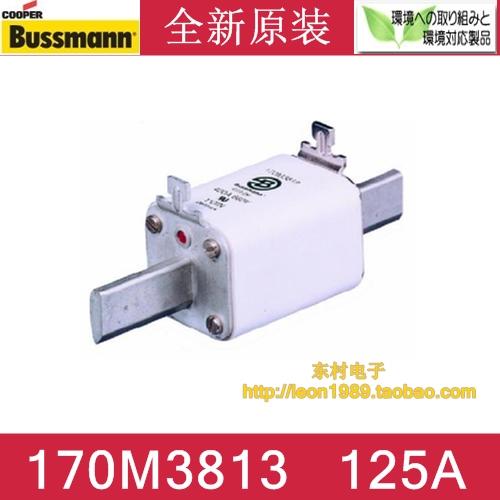 Фотография [SA]United States BUSSMANN Fuses 170M3813 170M3813D 125A 690V 700V fuse