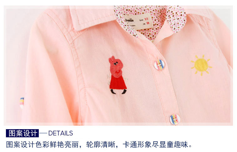girls cotton shirt embroidered long sleeve white shirt with little Bear