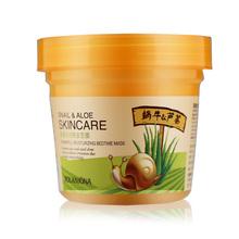 Snail&Aloe Moisturizing Bedtime Mask Sleep Wash-free Mask Hydrating Aloe Cream Nourish Repair Anti-Acne Fade Spots 100g A6526(China (Mainland))