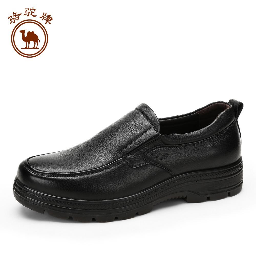 2015 New CAMEL Brand Full Grain Leather Shoes Casual Mens Shoe Flat Men Sneaker masculino W532287380<br>