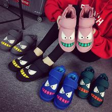 Pequeños Zapatos de Algodón acolchado de Dibujos Animados Corto de Nieve Botas de Mujer, Además de Terciopelo Térmica de Invierno Mujer Zapatos Planos(China (Mainland))