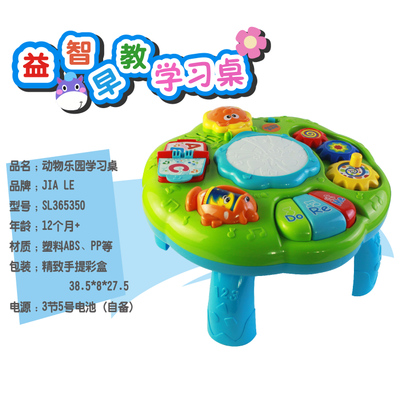 Free Shipping Growing Baby Pop 'n Activity Table Baby Learning Walker Sit To Stand Walker(China (Mainland))