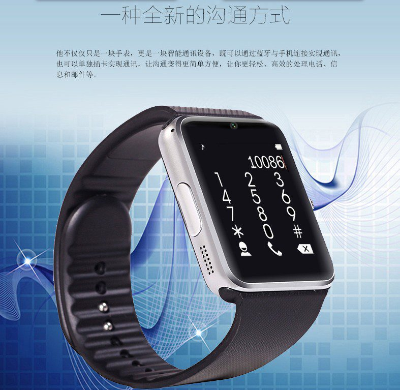 2015 Newest Bluetooth Smart Watch Health Phone Watch with GSM smartwatch for apple samsung GT08 wearable device phone(China (Mainland))