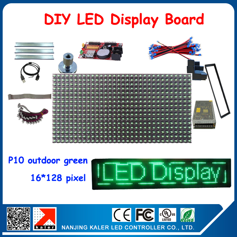 4pcs p10 green led modules 1pcs led control card and other kits for diy led display board size 40cm*136cm free shipping(China (Mainland))