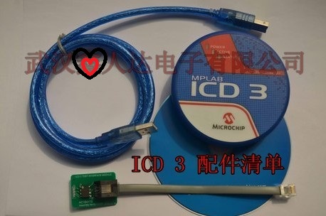 100% compatible with USA original MPLAB ICD3 simulator DV164035 MPLAB Microchip PIC online high speed programmer Free Shipping(China (Mainland))