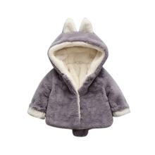 2017 Осень новорожденный мальчик пальто хлопка детей пальто мультфильм дети мальчик теплое зимнее пальто верхняя одежда GC223 девочка одежда(China (Mainland))