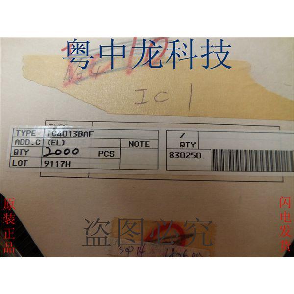TC4013BAF TOS SOP can be genuine original pen(China (Mainland))