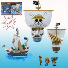Japanese Anime One Piece Gold Going Merry Ship Boat Model PVC Action Figure Collection Model Toy one-piece gifts