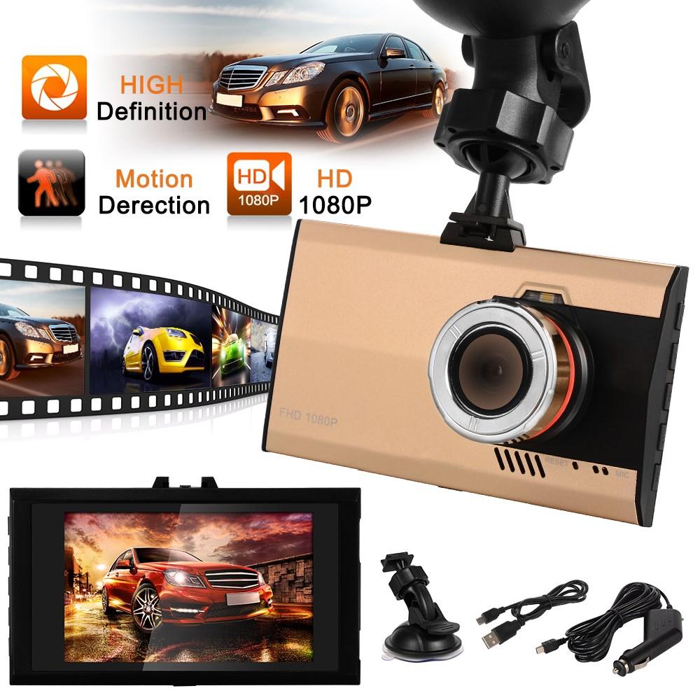 "3.0""LCD Night Vision Ultra-thin Car Camera Car DVR 1080P Full HD Video Recorder Motion Detection G-Sensor MA362-SZ(China (Mainland))"