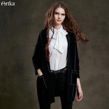 Artka Women's Autumn New Solid Color Jacquard Cardigan Elegant Warm Long Sleeve Cardigan With Pockets WB15558Q