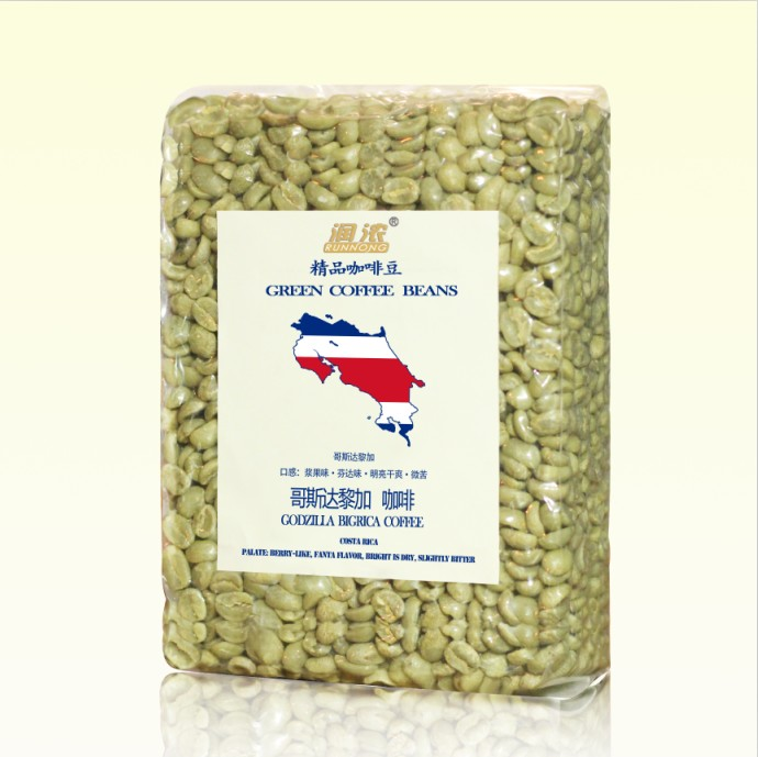 Free Shipping 500g Costa Rica Green Coffee Beans Quality Original Green Slimming Coffee lose weight the