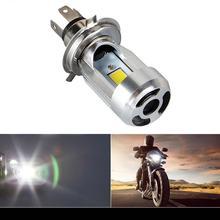 H4 LED אור הנורה ערפל מנורת אופנוע פנס אופנוע טוסטוס סקוטר 12 V 20 W 2000LM חיצוני תאורת רכב סטיילינג 1 pc(China (Mainland))
