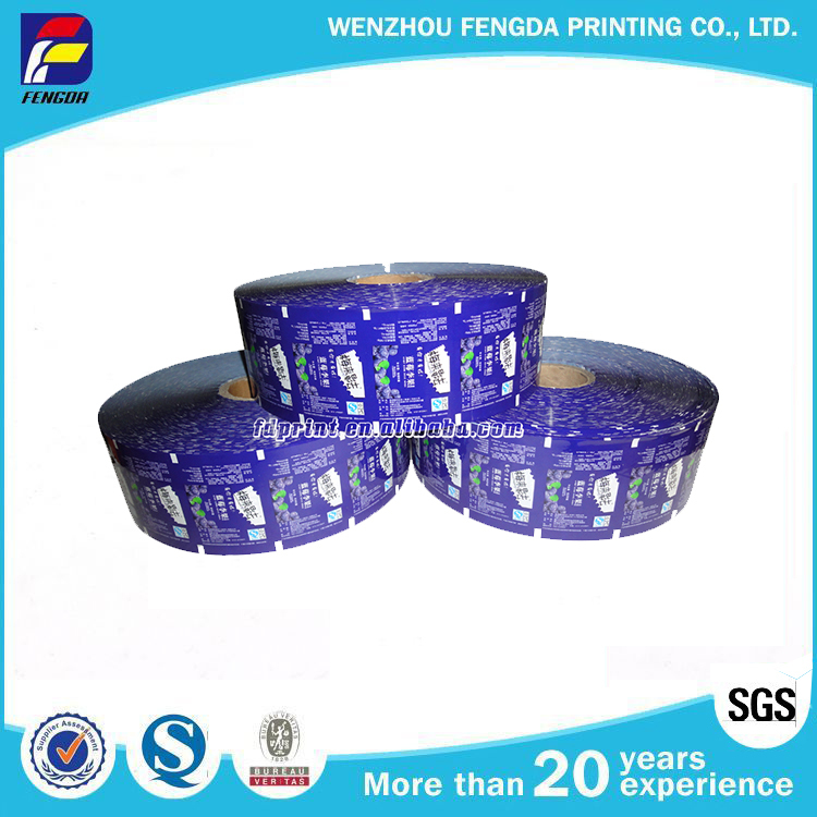 Custom Printed Auto Packing Plastic Roll Film For Snack(China (Mainland))
