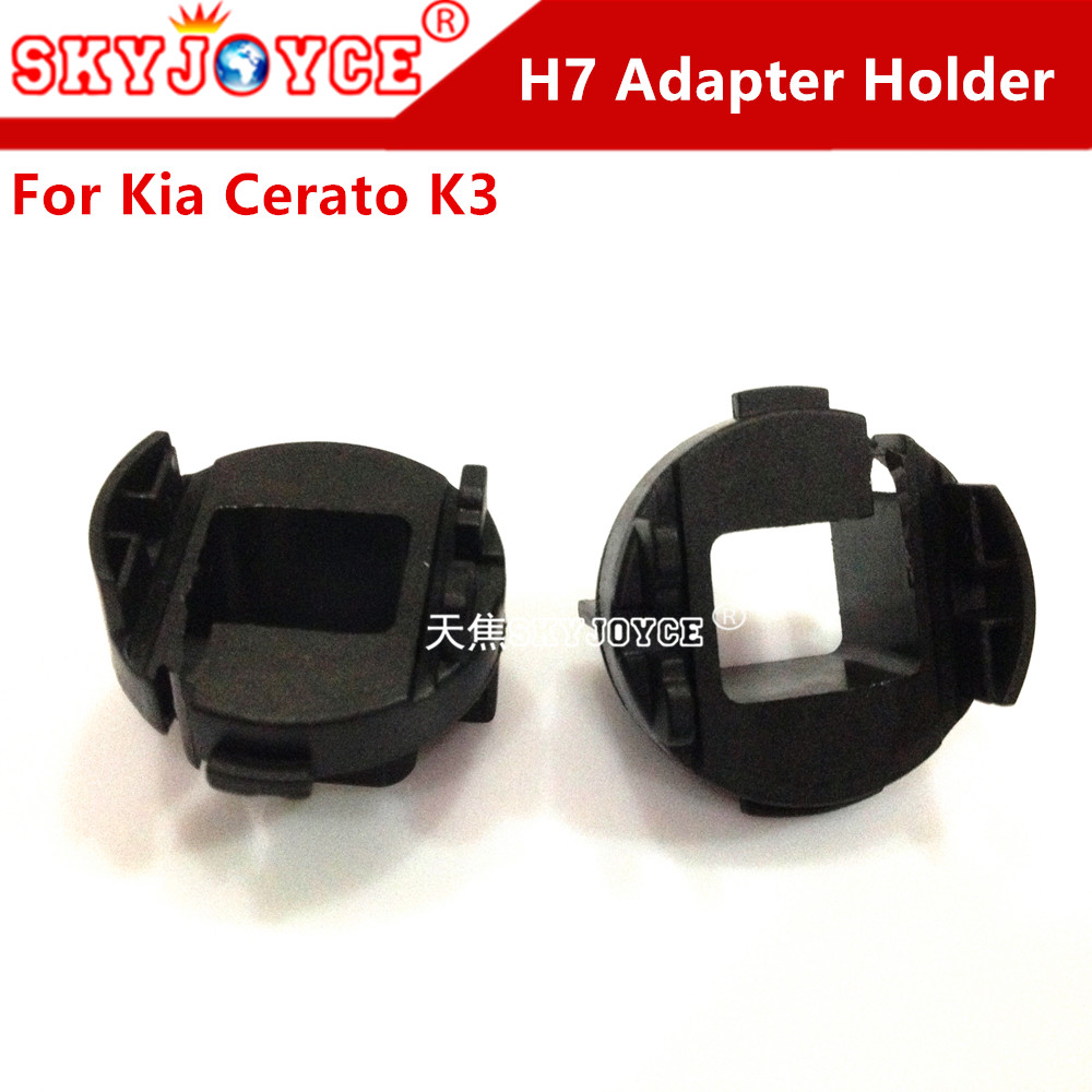 2X Freeshipping xenon hid bulb H7 Adapters holder socket holder base for For Kia Cerato K3 adapter H7 car headlight accessories(China (Mainland))