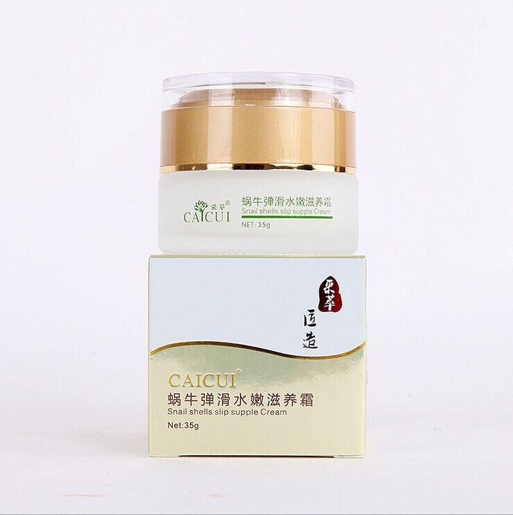 CAICUI Korea Gold Snail Face Cream, Moisturizing Whitening Anti-aging Anti wrinkle snail shells slip supple Day Cream Face Care<br><br>Aliexpress