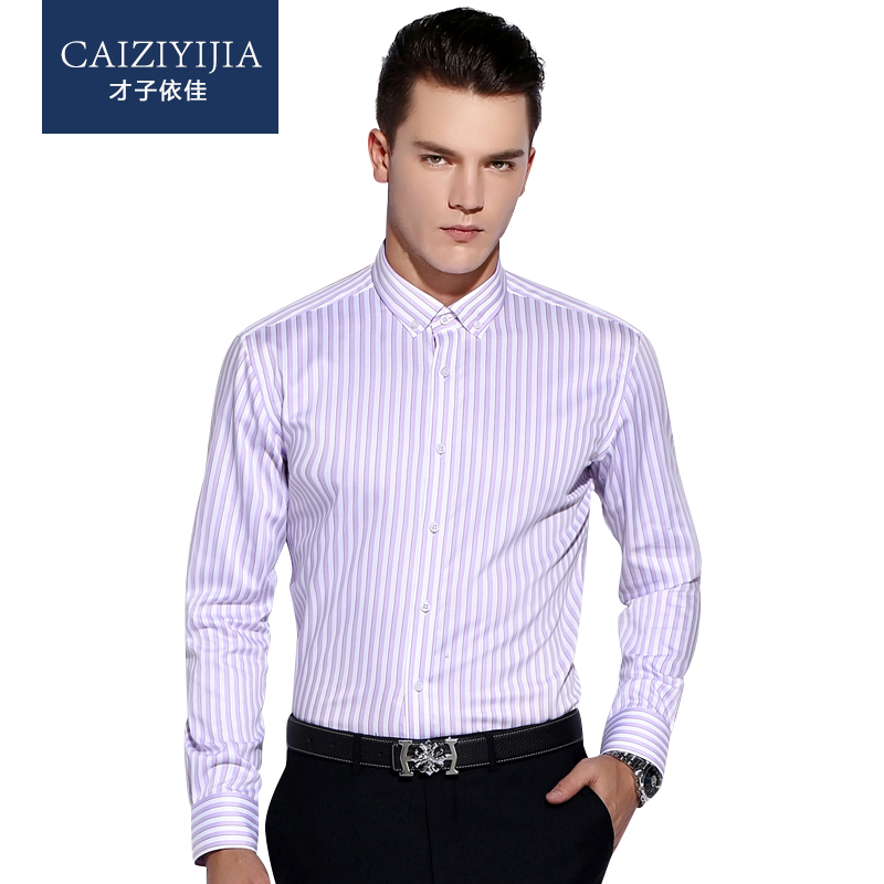 Buy caiziyijia 2016 men 39 s purple white Buy white dress shirt