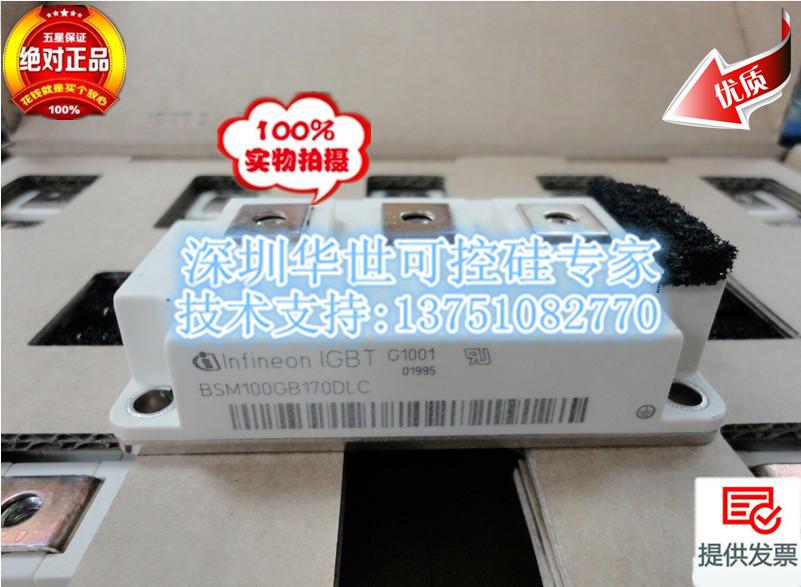 Здесь можно купить  Germany BSM100GB170DLC IGBT modules with substantial cash--HSKK  Электронные компоненты и материалы