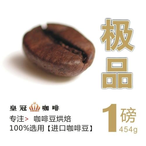454g Card coffee beans gold coffee beans powder green slimming coffee beans tea new cafe free