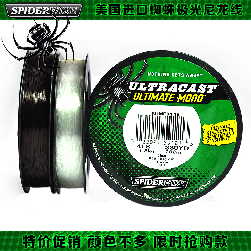 270m Fishing line spiderwire mono nylon line transparent 300 meters fishing tackle Free shipping(China (Mainland))