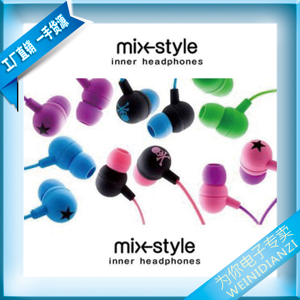 Earphones skull earphones in ear earphones Ear plugs straight 3.5MM for MP3/4/5 cellphone PC 2014 new(China (Mainland))