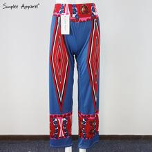 Simplee apparel Palazzo summer casual pants female Exuma boho elastic high waist flare pants baggy Women loose preppy trousers(China (Mainland))