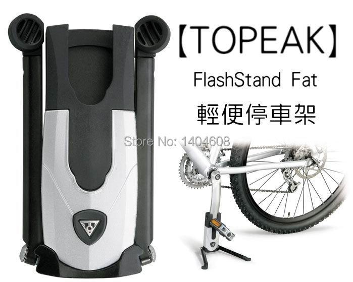 TOPEAK FlashStand FAT MTB Bike Bicycle Kickstand Crank Stay Bracket Stand Holder parking racks pocket size portable stents(China (Mainland))