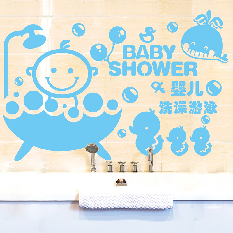 Duck mural promotion shop for promotional duck mural on for Baby shower wall mural