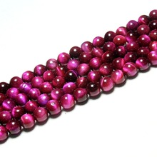 Buy Wholesale Top Grade Natural Rose Red Tiger Eye Semi Gem Stone Beads Jewelry Making DIY Bracelet Necklace 6/8/10/12 mm 15'' for $4.85 in AliExpress store