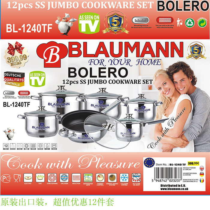 Made In Germany Cooking Tools 12PC Of Stainless Steel Cookware Set Mirror 5 Layers Bottom Casserole Frypan And Saucepan(China (Mainland))