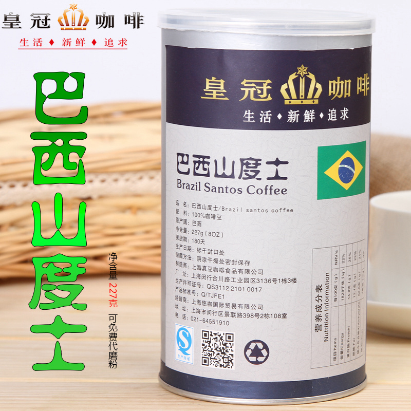 Crown arbitraging santos aa coffee beans coffee powder 227