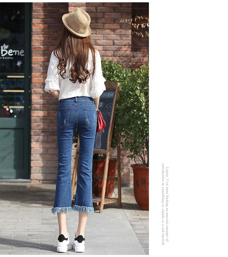 Скидки на 2016 лето эластичный кисточкой белл-снизу джинсы женские нерегулярные рога moben брюки