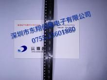 XY Electric LT1767EMS8-5#TR LT MSOP8 LTWF new stock - XIN YANG Electronic Co.,Ltd store