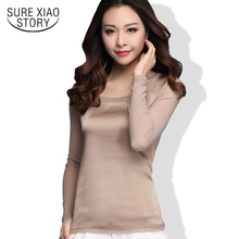Buy 2015 new Summer women blouses casual chiffon silk blouse slim long sleeve O-neck blusa feminina tops shirts solid 8 color 65E 32 for $6.63 in AliExpress store