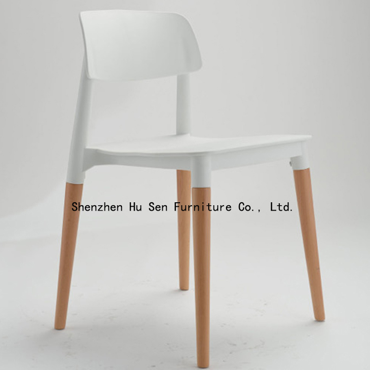 Hotel Modern dining chair fashion plastic Beech wood outdoor lounge restaurant furniture - Shenzhen Hu Sen Furniture Co., Ltd. store