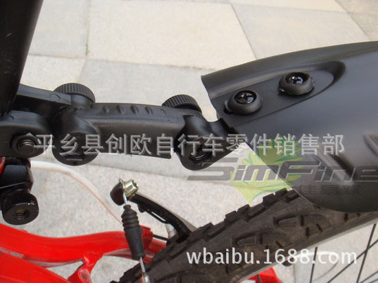 2015 newFlying Giant mountain bike bicycle fender Merida common block masonry mud in addition(China (Mainland))