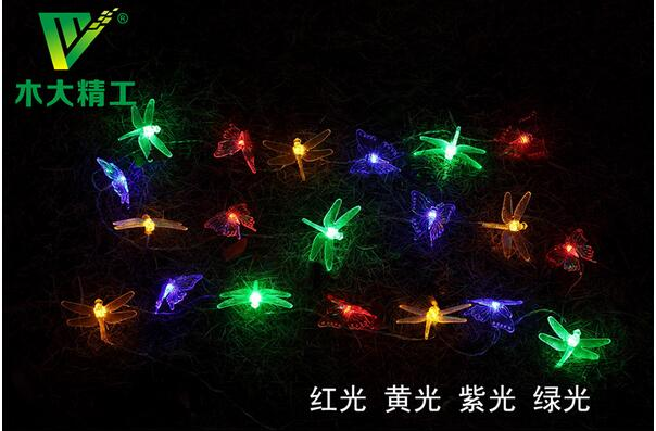 wholesale Dragonfly butterfly solar LED lights Christmas lights free shipping(China (Mainland))