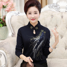 New Autumn and winter cashmere sweater women bottoming shirt mother clothing middle-aged women sweater coat wool sweater(China (Mainland))