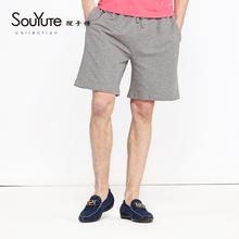 Nouveau 2014 Summer Fashion Casual Basketball Shorts Shorts de plage hommes de haute qualité Shorts été pantalons courts pantalons B4HB16913(China (Mainland))