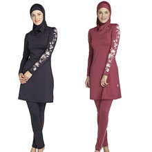 2016 Modest Islamic Swimwear Islamic Swimsuit Women hijab swimwear full coverage swimwear muslim swimming beachwear swimsuit