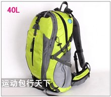 Free shipping.personal 40L camping bag.sports backpack.laptop.cheaper.hot.discount(China (Mainland))