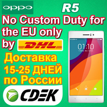 Multi-languange and google play! Mobile phone Brand New OPPO R5 5.2 Inches Octa Core Camera 13.0MP 2GB Ram 16GB Rom Smartphone(China (Mainland))